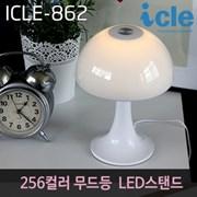 LED인테리어 무드등 수유등 독서등 아이클 ICLE-862(아답터포함)