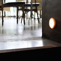 무아스 센서라이트 / Sensor Light