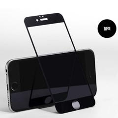 3D 슈퍼슬림 유광 강화필름 애플2기종