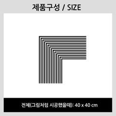 모던추상-13 (S693) 그래픽스티커 벽 포인트 시트지