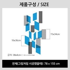 모던추상-20 (S700) 그래픽스티커 벽 포인트 시트지