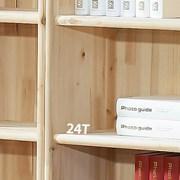 네츄럴 삼나무 5단 4자(1170) 원목책장-손잡이수납형