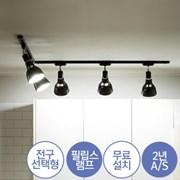 LED 베니스 레일등 ㄱ자형 2M_5등 (전구선택형)-무료설_(860313)