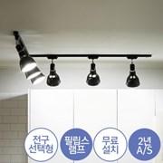 LED 베니스 레일등 ㄱ자형 2M_6등 (전구선택형)-무료설_(860314)