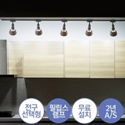 LED 베니스 레일등 일자형 2M_5등 (전구선택형)-무료설_(860315)