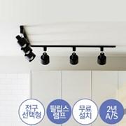 LED 유로 레일등 ㄱ자형 2M_6등 (전구선택형)-무료설치_(860318)