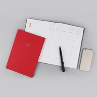 Monthly Planner 2017 B5