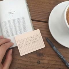 원고짓 스티키 메모 - 커피