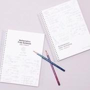 [YS]잘풀리는 수학연습장II
