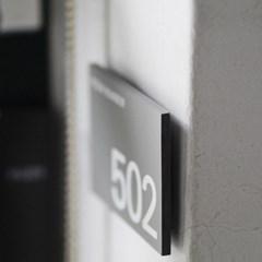 호실판 숫자판 호수판 방번호판 Reception (리셉션)