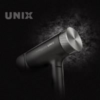 유닉스 메탈 무광블랙 1600W 접이식 헤어 드라이기 UN-A1610