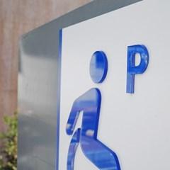 장애인 전용주차구역 주차표지판 파크블루1