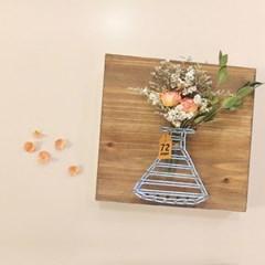 삼각비커 스트링아트 드라이플라워 만들기 패키지 DIY