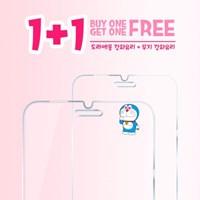 [1+1]도라에몽 정품 강화유리필름_하트뿅뿅 강화유리+무지 강화유리