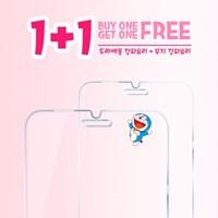 [1+1]도라에몽 정품 강화유리필름_신난다 강화유리+무지 강화유리
