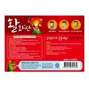 활화산 손난로 핫팩 (13시간 발열) 1매