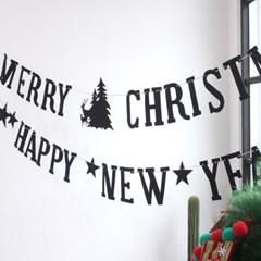 크리스마스 숲속레터링(FSC033)
