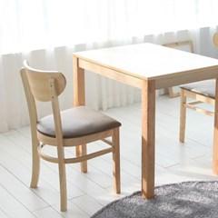 스칸디 퓨어 2인 식탁 세트 A_(10847035)