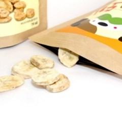 오마이도기 동결건조 바나나칩