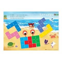 하뚱처음펜토 (유아 놀이수학/종이퍼즐 포함)