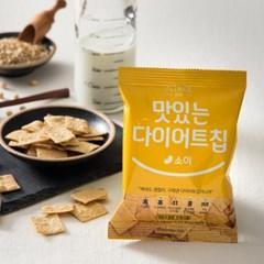[고단백 다이어트 스낵] 맛있는 다이어트칩 소이