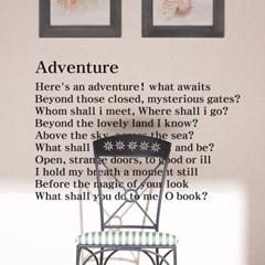 책과 모험 장문레터링