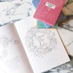 네 개의 선물 컬러링 카드 북