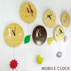 모바일 시계 - 공룡
