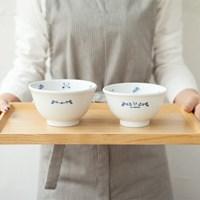 마메종 블루로즈 컬렉션 홈세트 2인 8P