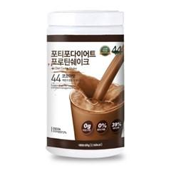 포티포다이어트 프로틴쉐이크 (코코아맛)600g+수량별 사은품증정!!