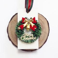 크리스마스 리스 왁스타블렛