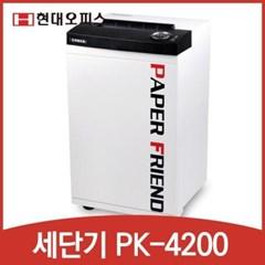 문서세단기 PK-4200_(408107)