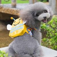강아지가매는가방 꿀벌 애견가방