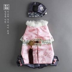 [이츠독] 설난 마고자 왕자한복