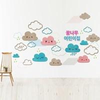 우드스티커- 구름나라 W535 아이방 어린이집_(2035812)