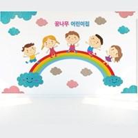 우드스티커- 무지개나라 W539 아이방 어린이집_(2035808)