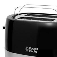 러셀홉스 투슬라이스 토스터기 RH-D8211 블랙