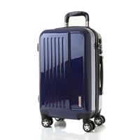 [인트래블]여행용 하드캐리어20+24형(1+1세트)사은품증정