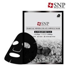 [SNP] 숯 미네랄 블랙 앰플 마스크  25ml*10매 (모공탄력)
