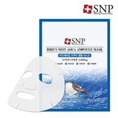 [SNP] 바다제비집 아쿠아 앰플 마스크  25ml*10매 (수분)