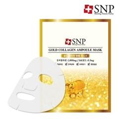 [SNP] 골드 콜라겐 앰플 마스크 25ml*10매 (주름개선)
