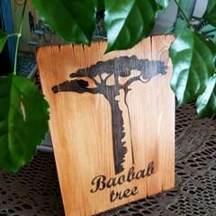 바오밥나무 원목 그림액자