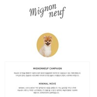 [미뇽네프]유기동물 캠페인 뱃지 3pins 1+1