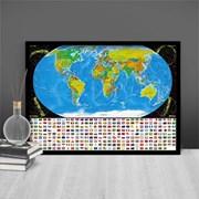 1000조각 직소퍼즐▶ 세계 지도 (PK1000-3133)