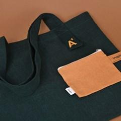 Basic Bag - Deep Green