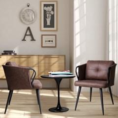 weekend chair