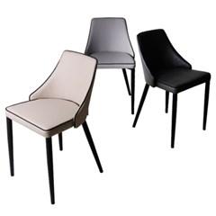 bontail chair