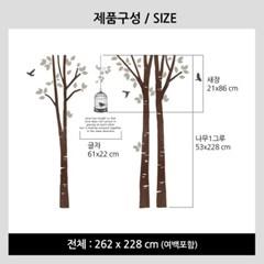 우드스티커- 모던자작나무 (컬러완제) W510 포인트