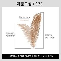 깃털 (S705) 그래픽스티커 시트지 포인트