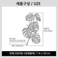 몬스테라라인 (S712) 그래픽스티커 시트지 포인트